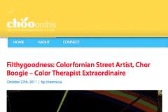 CHOOONTHIS 1 | CHOR BOOGIE ART